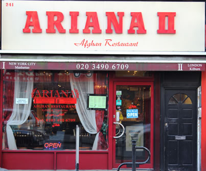About ariana ii afghan restaurant kebab house london for Ariana afghan cuisine